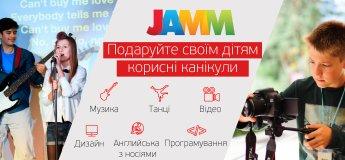 JAMM Camps - інноваційні табори для дітей та підлітків