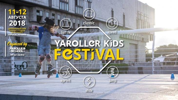 Yaroller Kids Festival 2018