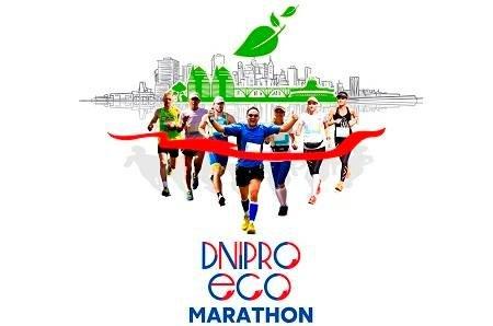 Dnipro АТВ Marathon