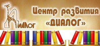 Набор на курсы подготовки к ВНО (ЗНО)