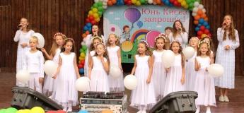 Молодежь Киева приглашает