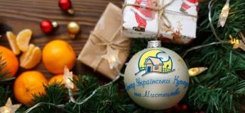 VIIІ Свято новорічної іграшки