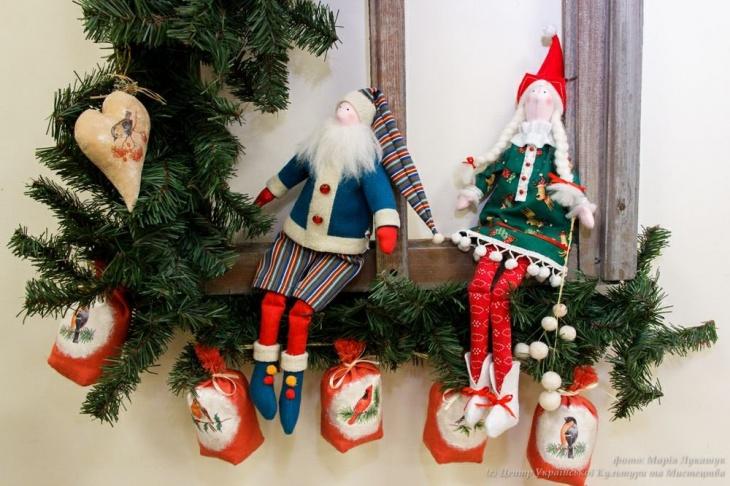 VIII Праздник новогодней игрушки