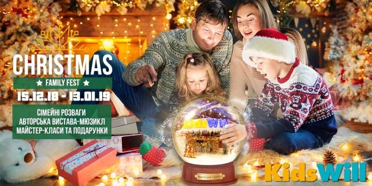 Christmas Family Fest