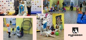 Новогодние мероприятия для детей от 3 лет до 12