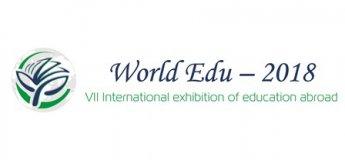 World Edu. Сьома міжнародна виставка освіти за кордоном