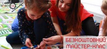 Бесплатный мастер-класс по математике и конструированию