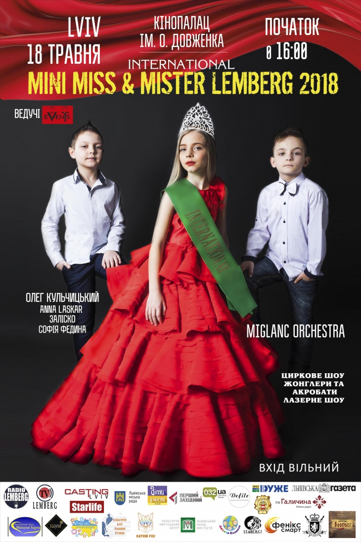 Mini Miss & Mister Lemberg 2018