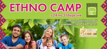 Англомовний сімейний весняний табір в Карпатах