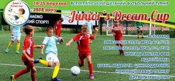 "Всеукраїнський дитячий футбольний турнір ""Junior's Dream Cup"""