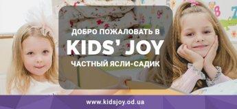 Английский язык для детей от 2 до 6 лет