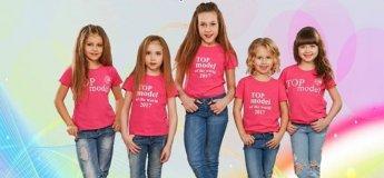 ТОП модель 2018 - дети модели