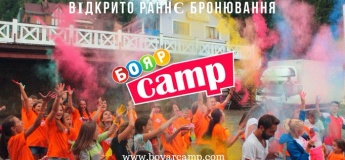 Англоязычный лагерь BoyarCamp в Карпатах