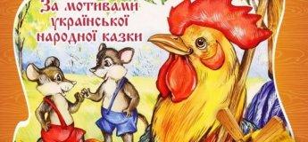 """Лялькова вистава """"Круть-верть"""""""