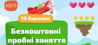Безкоштовні пробні заняття з програмування від KidIT