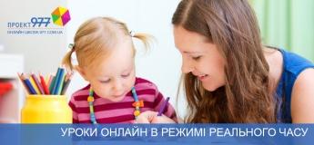 Курс підготовки до школи разомз мамою