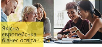 Якісна європейська бізнес освіта. Презентація International University of Applied Sciences Bad Honnef (IUBH)