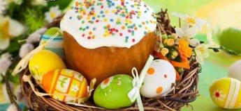 До Петриківки на Великдень