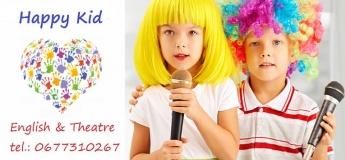 Набор юных актеров в Английскую театральную студию