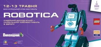 Всеукраинский STEM-фестиваль Robotica 2018