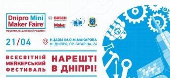 Dnipro Mini Maker Faire 2018