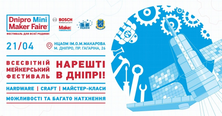 Dnipro Mini Maker Faire 2018