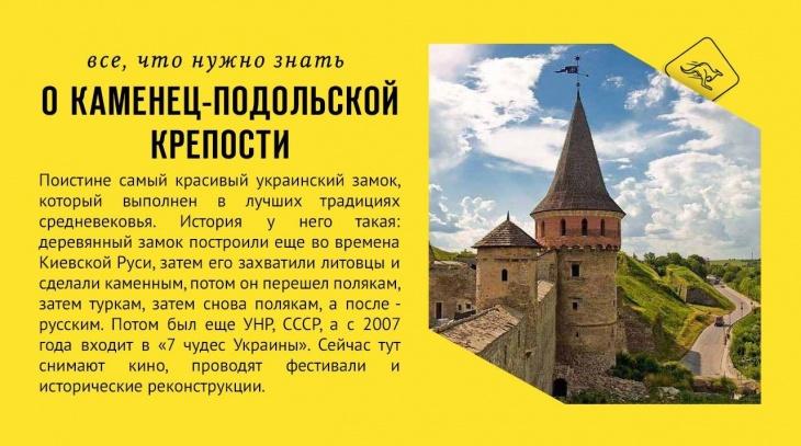 """Экскурсия """"Парад воздушных шаров в Каменце + Черновцы"""""""