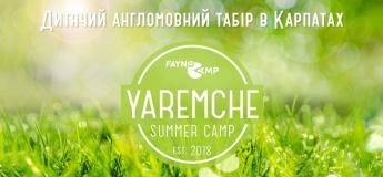 Англоязычный детский лагерь в Карпатах. Лето 2018