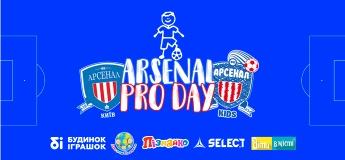 Arsenal Pro Day 2 | Сімейний фестиваль футболу