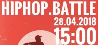 Справжній hip-hop батл в King Cross Leopolis!