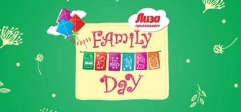 """Семейный фестиваль """"Family Day"""""""