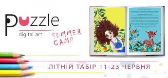 Летний художественный лагерь для подростков в школе Puzzle