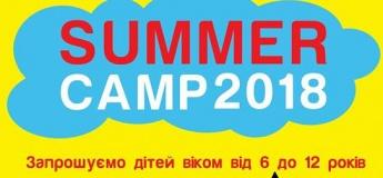 Summer Camp 2018 від студії іноземних мов FLS