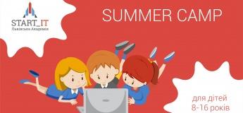 Літній комп'ютерний табір в Академії СТАРТ_ІТ