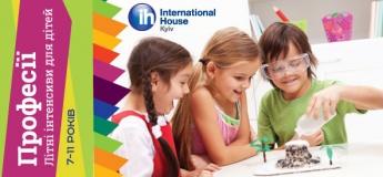 Професии: летний интенсив английского для детей