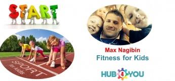 Фитнесс для детей