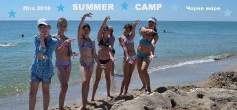 Літній англійський табір на Чорному морі