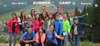 Літній англійський табір в Карпатах