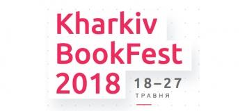 KharkivBookFest-2018