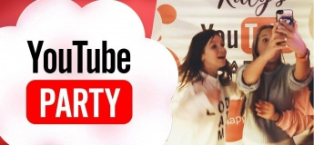 Квест YouTube Party