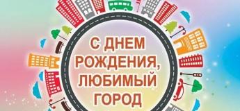 День города в торговом комплексе «Terra»