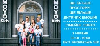 Дитяче свято у MOYOKids