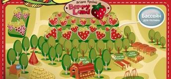 Екскурсія в ягідну країну «Berry Land»