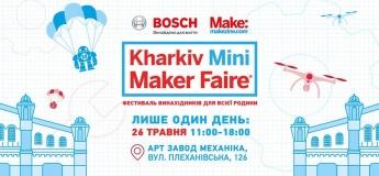 Фестиваль изобретателей Kharkiv Mini Maker Faire 2018