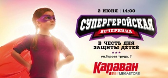 Karavan Superhero Party