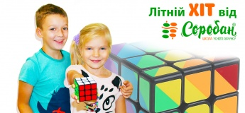 Курс із складання Кубика Рубика 3х3