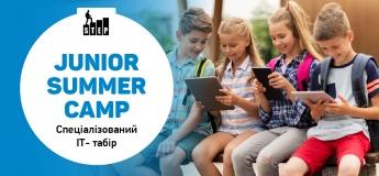 Junior Summer Camp – спеціалізований ІТ-табір для дітей 8-15 років