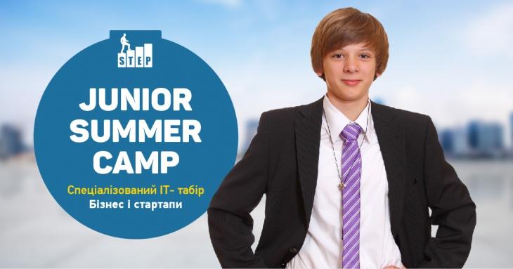 """ІТ- табір """"Бізнес і стартапи"""" для дітей 13-15 років!"""