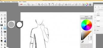 Вчимося малювати в графічній програмі