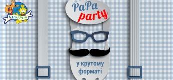 PapaParty – свято у крутому форматі